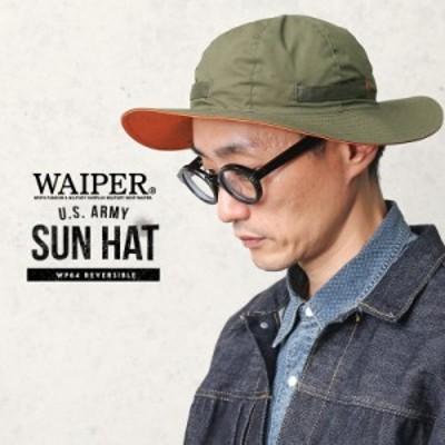 【T】新品 米軍 リバーシブル サンハット WAIPER.inc【WP64】【Cx】|ミリタリー ハット メンズ レディース 帽子 リバーシブル ブランド