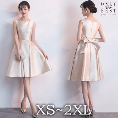 送料無料 リボン 20代 かわいいパーティードレス パーティードレス 結婚式 ワンピース ドレス 大きいサイズ 結婚式 30代 お呼ばれドレス siluo-X0013