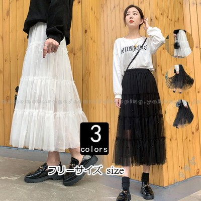 レイヤードスカート チュールスカート 透け レディース ロングスカート 夏 春 ボトムス ウエストゴム 体型カバー フレア キレイめ お呼ばれ