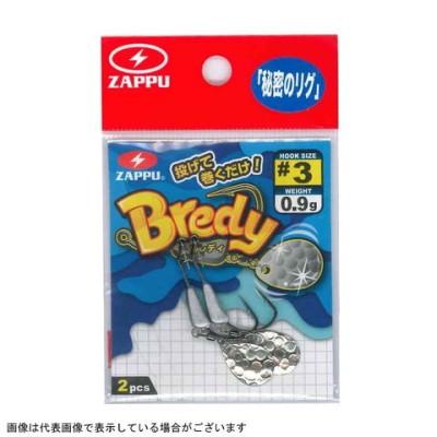 ZAPP(ザップ) ブレディー #3 0.9g コロラド
