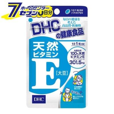 DHC 天然ビタミンE(大豆) 20日分 20粒 DHC [サプリ サプリメント 美容 健康 生活習慣 妊娠中 授乳中 野菜不足]