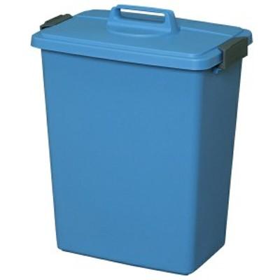 【ゴミ箱】角型ペール MK-45 ブルー【アイリスオーヤマ】(ひとり暮らし ワンルーム・イン