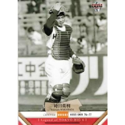 57 【袴田英利/法政大学】BBM 2011 東京六大学野球カード 英雄伝説 レギュラー [OB選手]