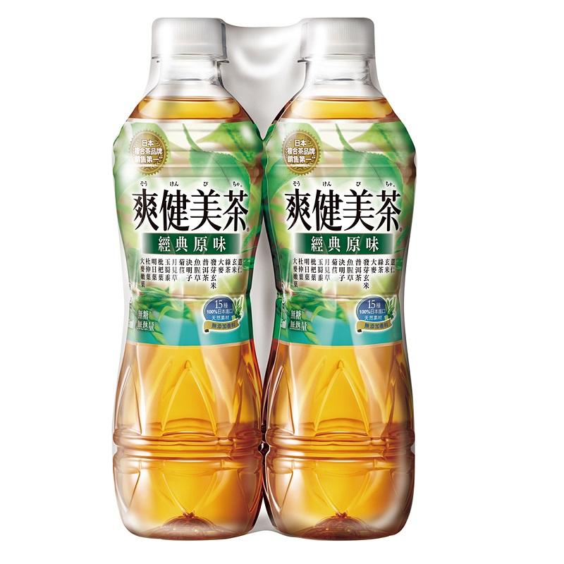 爽健美茶PET 535ml