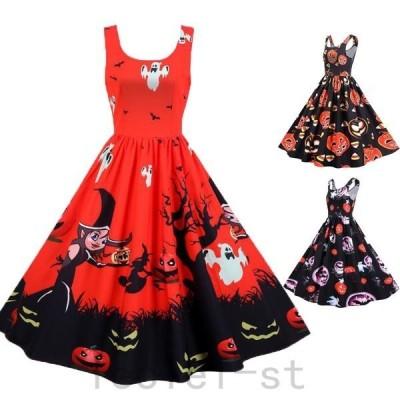 ハロウィン仮装大人レディースハロウィン衣装スリムドレス大きい裾ドレス細身ハロウィンワンピースカボチャ魔女イベント衣装2枚