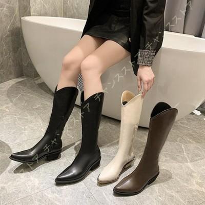 レディース ブーツ ロングブーツ ウエスタンブーツ ロング 太ヒール 美脚 痛くない 歩きやすい 防寒 小さいサイズ 秋冬 靴 チャンキーヒール カジュアル 防水