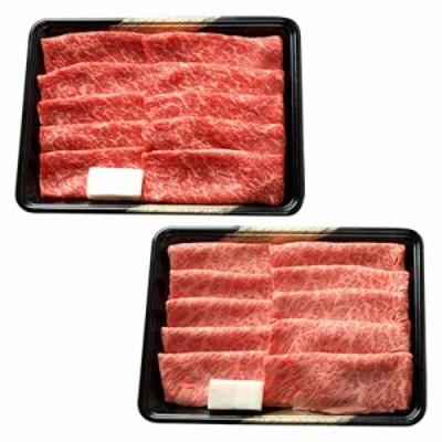 お取り寄せ 前沢牛 薄切り すき焼き しゃぶしゃぶ 2種 600g  有限会社前沢牛オガタ 岩手県