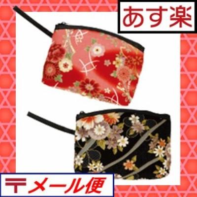 華古紋 手付 ポーチ  ( 民芸 小物 おみやげ ふくろ ぶくろ 鞄 かばん バッグ 化粧