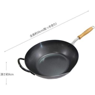 貝印 KAI フライパン 炒め鍋 30cm 譚彦彬 料理の達人 DY-5103