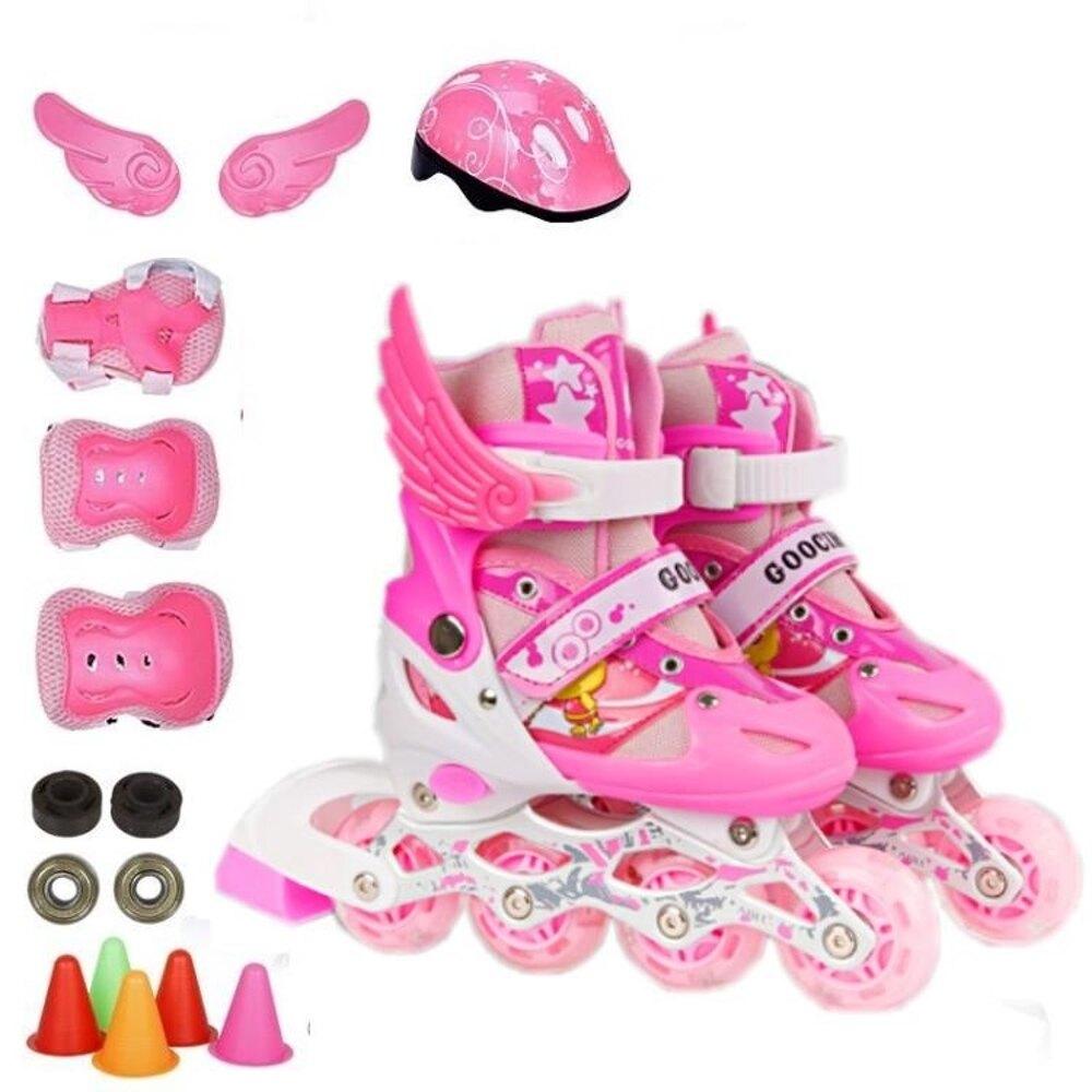 溜冰鞋兒童全套裝可調閃光小男女孩單直排輪滑鞋旱冰鞋滑冰鞋   全館八五折