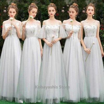 ロングブライズメイドドレスグレーパーティードレス結婚式二次会オフショルダーキャミ発表会ドレスロングドレス5タイプ