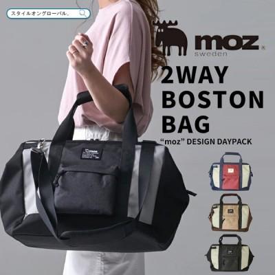 トートバッグ MOZ モズ ショルダーバッグ ボストンバッグ 大容量 2WAY 旅行バッグ 斜め掛け おしゃれ ショルダー トート マザーバッグ 通勤 通学 トラベル