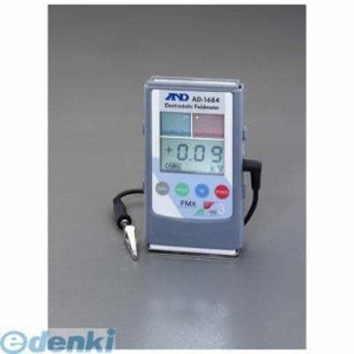 【個人宅配送不可】エスコ[EA710SA]「直送」【代引不可】 静電気測定器【キャンセル不可】