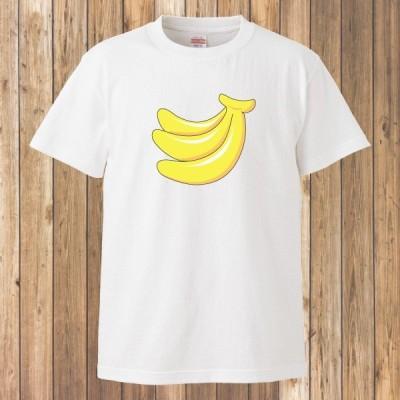 Tシャツ/フルーツ/バナナ/ホワイト