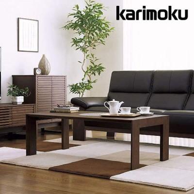 カリモク ソファ 2人掛椅子ロング 幅180cm ZU48モデル レザー 本革 ZU4822 ZU48C2 karimoku 国産