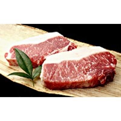 【送料無料】イベリコ豚 ベジョータ ロース ステーキ 4枚(1枚約100g)【ギフト館】