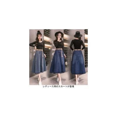 レディースデニムスカートロング丈デニムスカートAライン女性用ロングスカートポケット付き着まわし通勤体型カバー