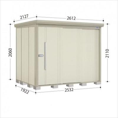 物置 屋外 おしゃれ タクボ物置 ND/ストックマン 側面棚 ND-S2519Y 多雪型 標準屋根 『追加金額で工事可能』 ムーンホワイト