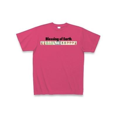 麻雀の役 Blessing of Earth-地和<チーホー>- Tシャツ Pure Color Print(ホットピンク)