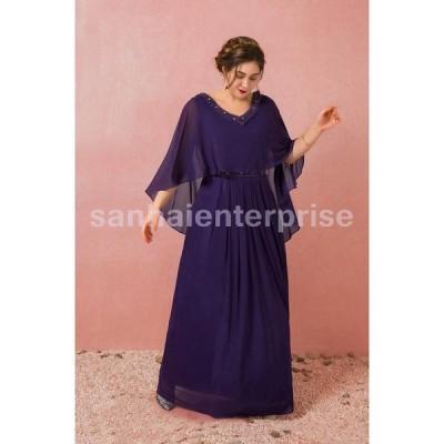 大きいサイズカラードレス【パーティードレス】ウェディングドレス/ウエディングドレス/ショール一体タイプ/編み上げタイプ/