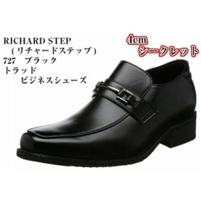 ドレス トラッド ビジネスシューズ 4cmシークレット RICHARD STEP(リチャードステップ) 725 726 727