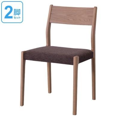 ダイニングチェア 2脚セット 天然木 オーク 日本製 座面高44cm ( ダイニングチェアー 椅子 完成品 )