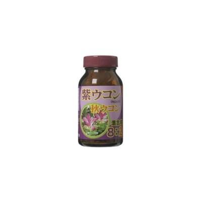 紫ウコン秋ウコン混合粒8:2