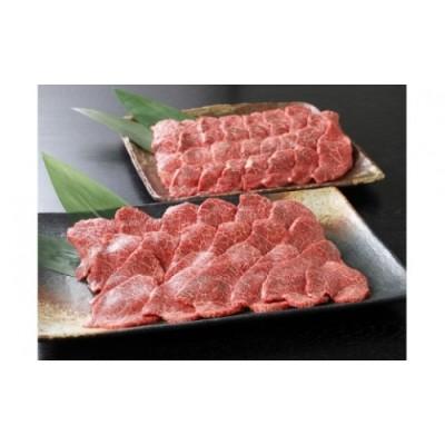 K16_0008 <宮崎県産黒毛和牛 赤身焼肉用800gと焼肉のたれセット>