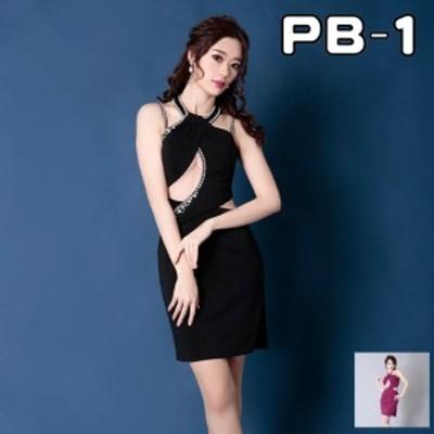 GLAMOROUS ドレス グラマラス キャバドレス ナイトドレス ワンピース andy ブランド andyドレス 全2色 7号 S 9号 M GMS-V602 クラブ ス