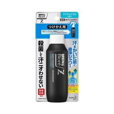 花王 メンズビオレZ 薬用ボディシャワー アクアシトラスの香り つけかえ用 100ml /メンズビオレ ボディシャワー
