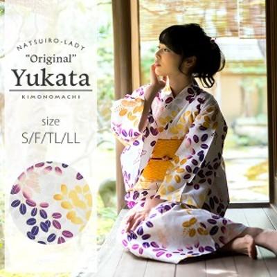 京都きもの町オリジナル 浴衣単品「紫×からし 萩」女性浴衣 綿浴衣 レトロss2106ykl40
