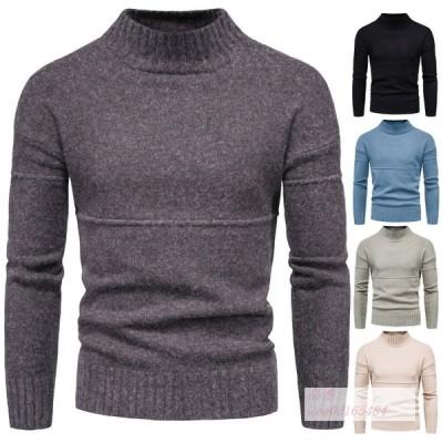 ニットセーター メンズ 長袖ニット モックネック 無地 リブ編み 秋物 長袖セータースリム ニット セーター