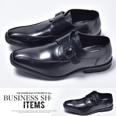 ビジネスシューズ メンズ 紳士ビジネスシューズ PU革靴 靴 モンクストラップ