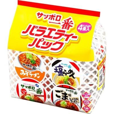サンヨー食品 サッポロ一番 ミニどんぶり バラエティパック 4食セット×6個入り(1ケース) (KK)