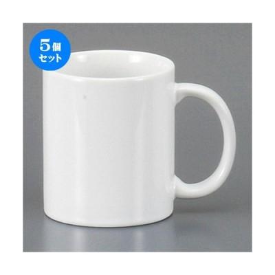 5個セット☆ マグカップ ☆白厚口マグ [ 11.5 x 7.5 x 9cm 300cc ] 【 レストラン カフェ 飲食店 洋食器 業務用 】