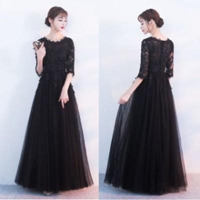ロングドレス パーティードレス 結婚式 二次会 お呼ばれ マキシ丈 ワンピース ドレス 20代 30代 40代 大きいサイズ ブラックドレス
