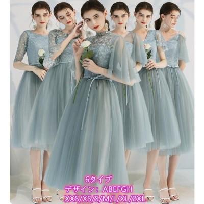 結婚式 披露宴 演奏会 発表会 エレガンス パーティードレス 二次会 ロングドレス お花嫁ドレス フォーマルドレス ウエディングドレス ワンピース ナイトドレス