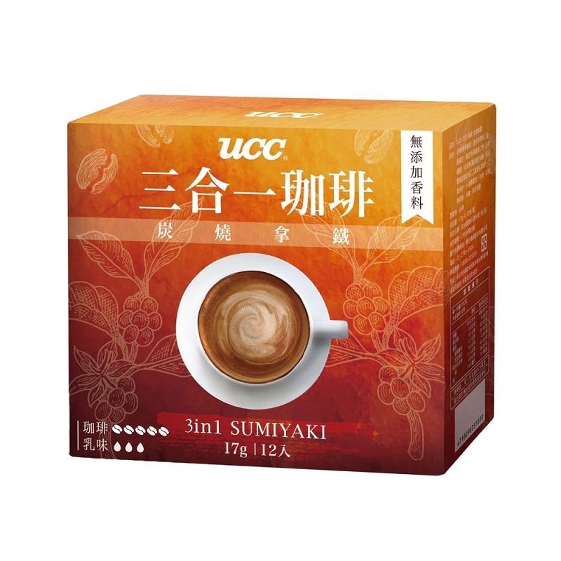 UCC 3合1珈琲炭燒拿鐵