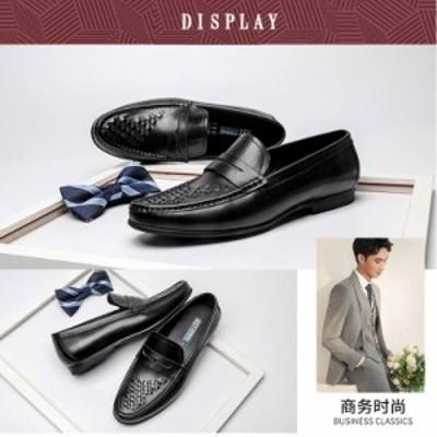 送料無料 本革 ビジネスシューズ ローファー メンズシューズ 革靴 カジュアルシューズ 通気性 豚革 インソール 89818AST
