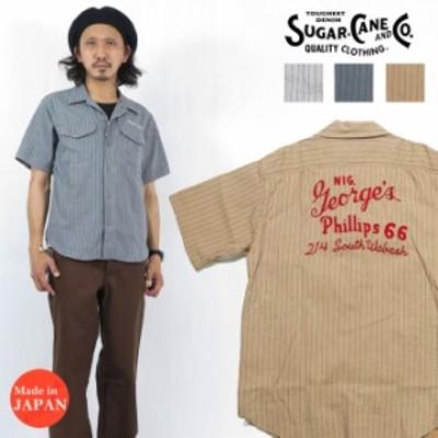 シュガーケーン SUGAR CANE コークストライプ 半袖 ワーク シャツ 刺繍モデル SC38710
