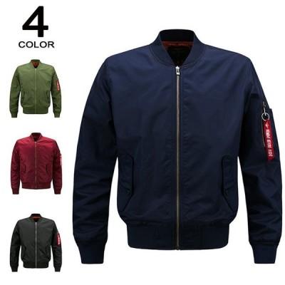 ジャケット メンズ スイングトップ ジャンパー ジップアップ 40代 50代 フルジップ ブルゾン アウター 秋 メンズファッション
