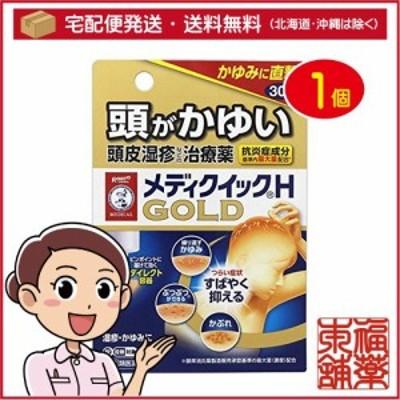 【第(2)類医薬品】☆メンソレータムメディクイックH gOLD(30ml) [宅配便・送料無料] 「T60」