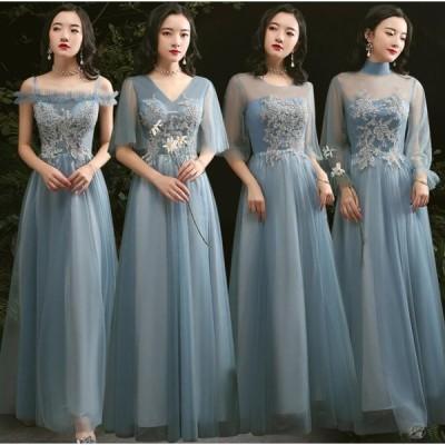 カラードレス ブライズメイド 結婚式 大きいサイズ パーティードレス ロングドレス フォーマル 大人 上品 ウエディングドレス 発表会 忘年会 披露宴 30代 40代