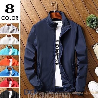 コーチジャケット メンズ ウィンドブレーカー マウンテンパーカー 春ジャケット 大きいサイズ ブルゾン 8色 防風 セール ポイント消化
