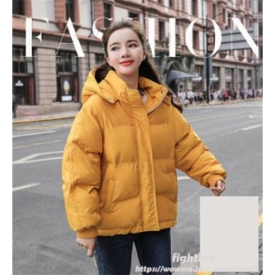 レディース 中綿コート ダウンコート ショートコート 厚手  防寒 もこもこ アウター カジュアル  ジャケット 暖かい  体型カバー 秋冬新