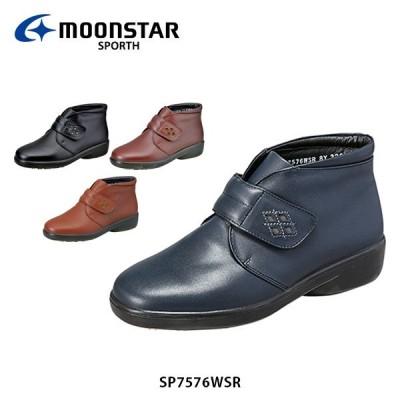 ムーンスタースポルス レディース シューズ SP7576WSR 靴 ブーティ 4E ワイド設計 防水設計 透湿防水 MOONSTAR SPORTH SP7576WSR
