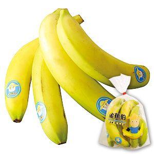 金蕉伯履歷香蕉(5-7)條