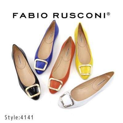 【FABIO RUSCONI ファビオ ルスコーニ】イタリア製/フラットモチーフパンプス【4141】フラット/結婚式/パーティ/ローヒール/フラット