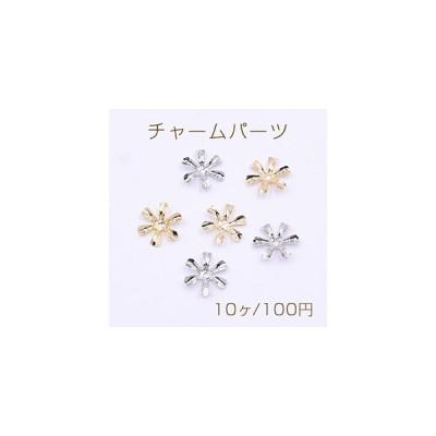 チャームパーツ 6弁花 穴あり 13×13mm【10ヶ】