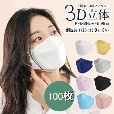 短納期 血色マスク 不織布 カラー 血色カラー マスク 100枚夏用マスク 不織布 在庫あり 耳が痛くならない  不織布マスク ライラックアッシュ